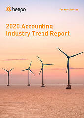 2020 Accounting Trend Report
