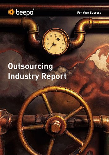 2020-outsourcing-industry-report-cover